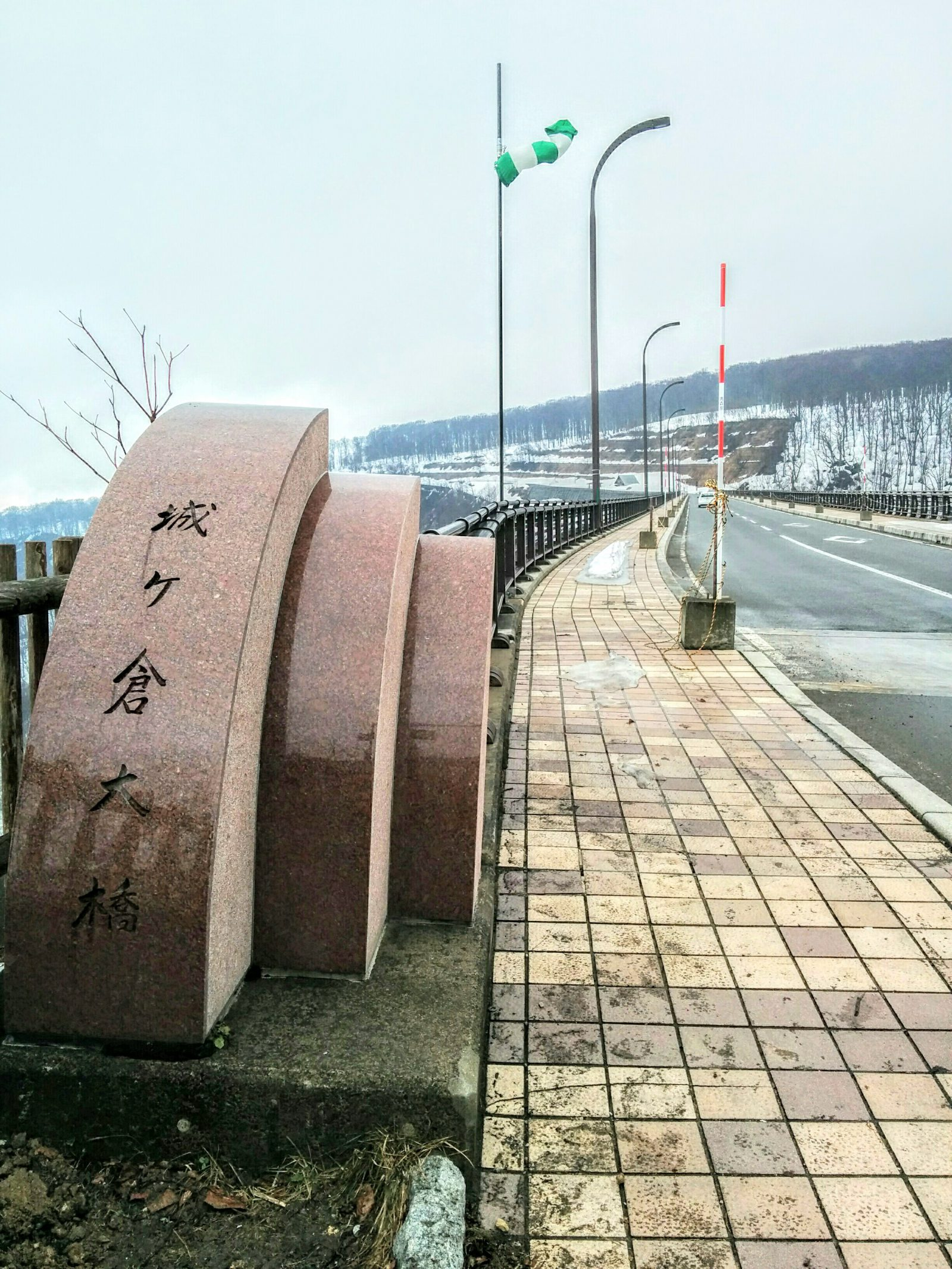 【青森県】城ヶ倉渓流・城ヶ倉大橋観光タクシー