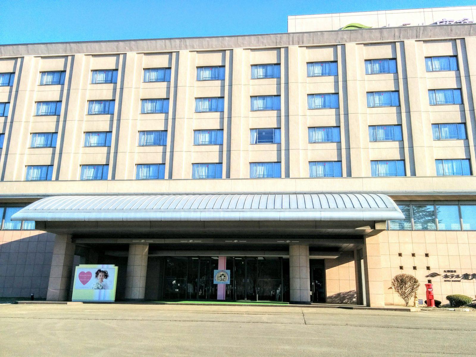 【秋田県】大湯温泉・ホテル鹿野観光案内です。