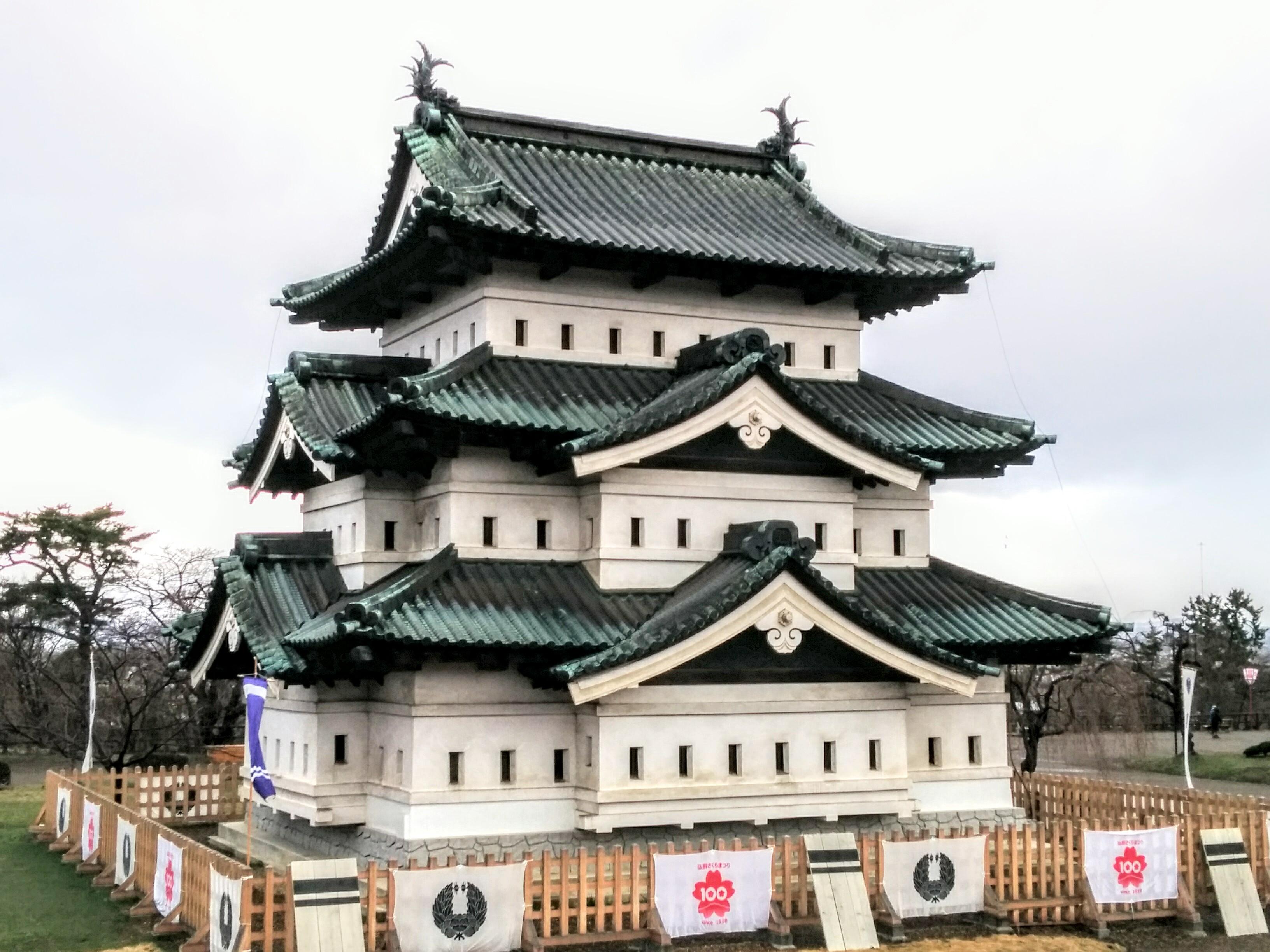 【青森県】弘前城観光案内です。