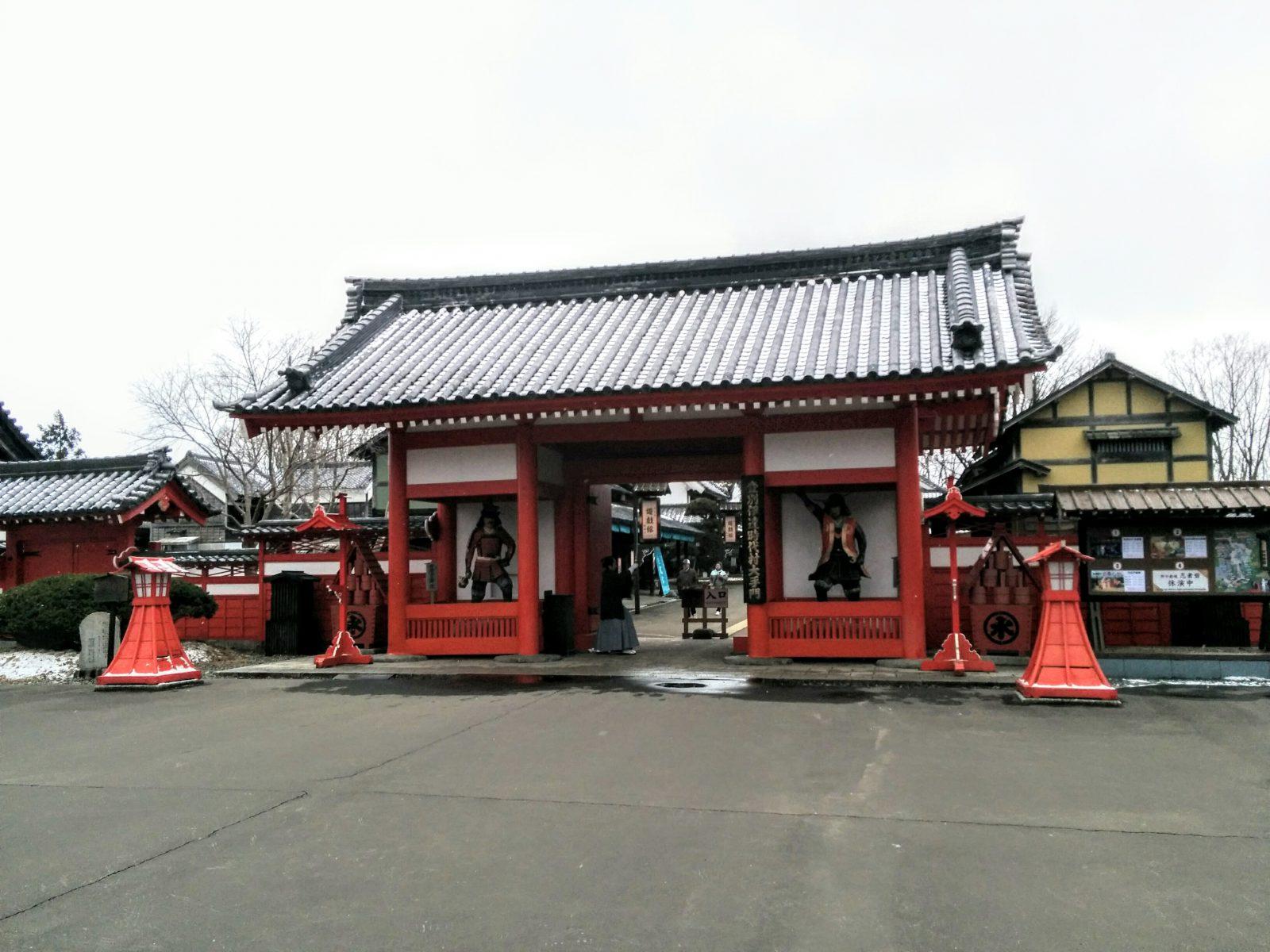 【登別温泉】冬の登別伊達時代村観光タクシー