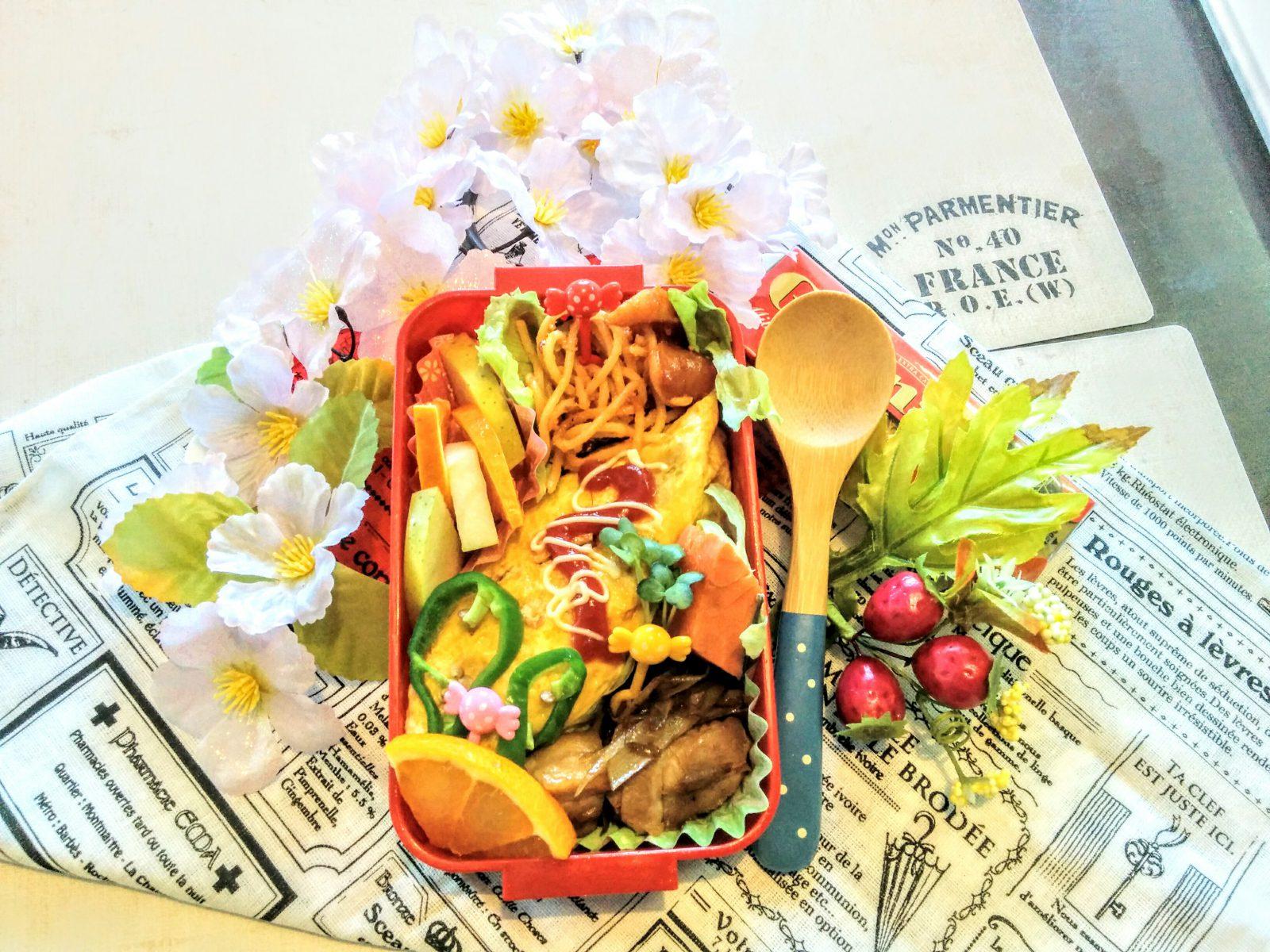 【小樽】娘のお弁当・オムライス弁当です。