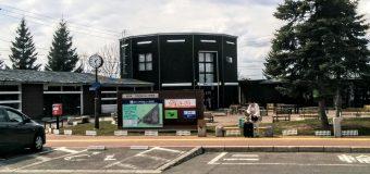 【ニセコ】道の駅ニセコ・直売会協同組合に行ってきました。
