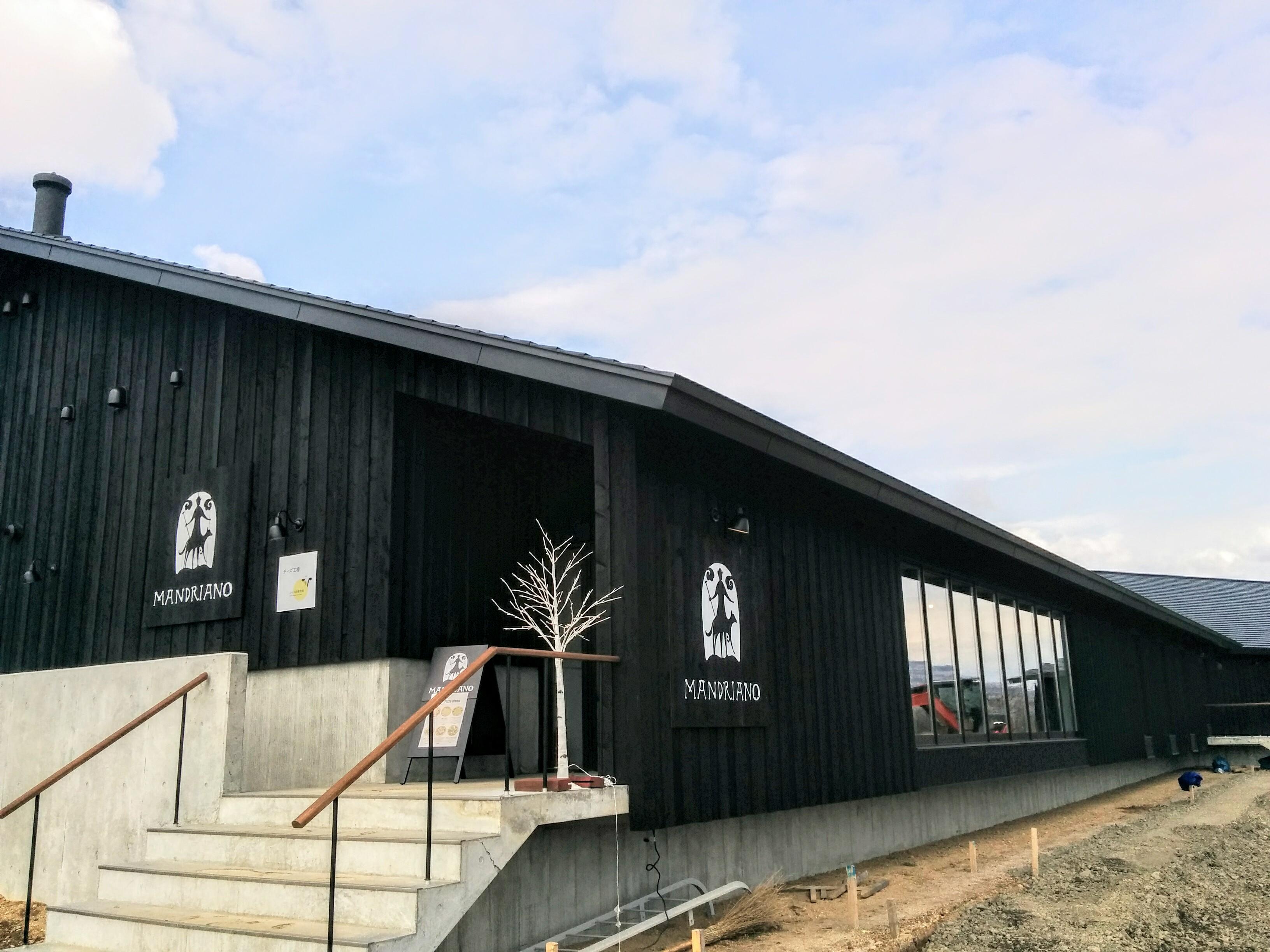 【ニセコ】高橋牧場チーズ工場とマンドリアーノ観光グルメ案内です。