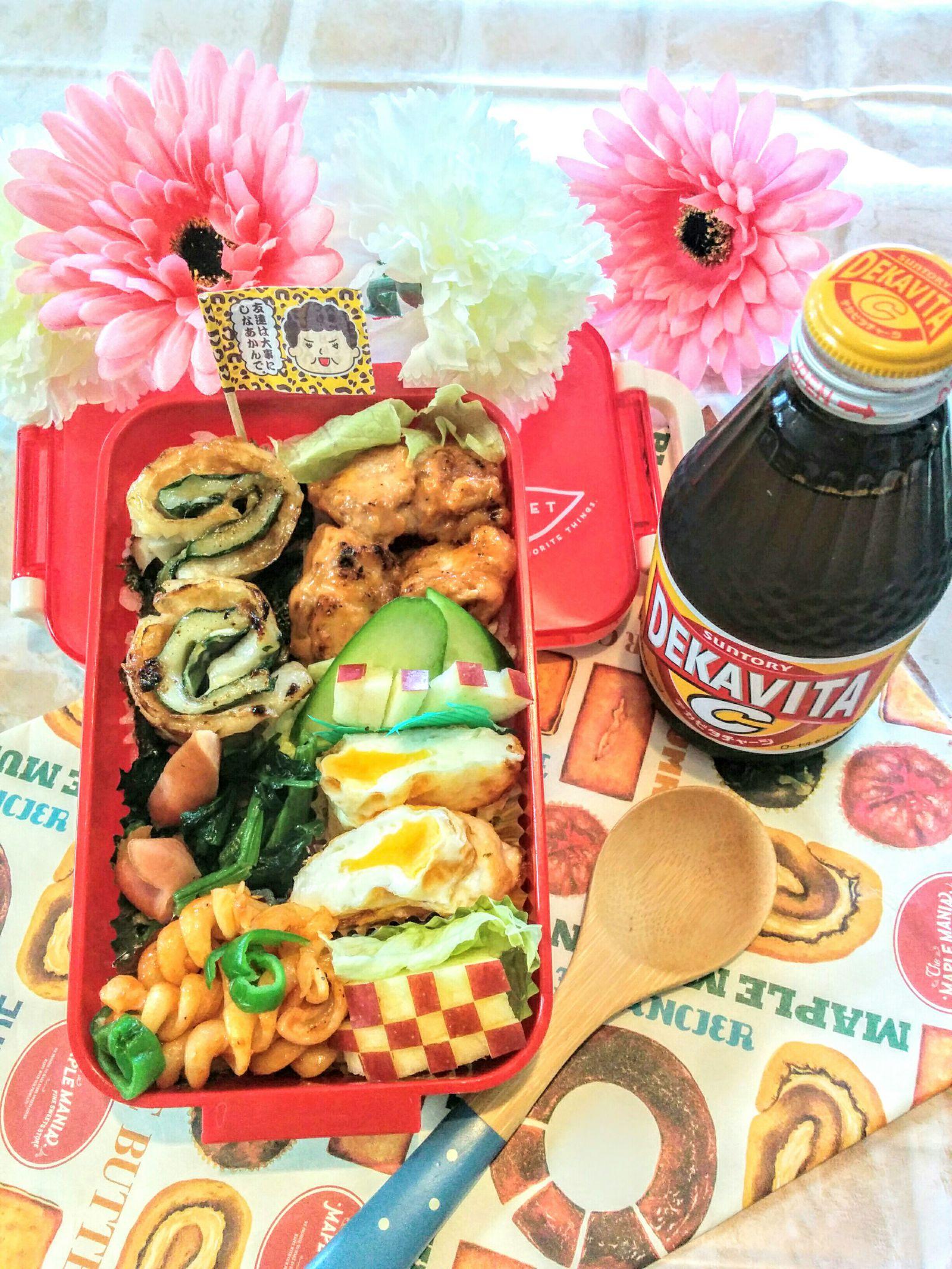 【小樽】娘の今日のお弁当・鶏ももオーロラソース焼肉弁当グルメ案内です。
