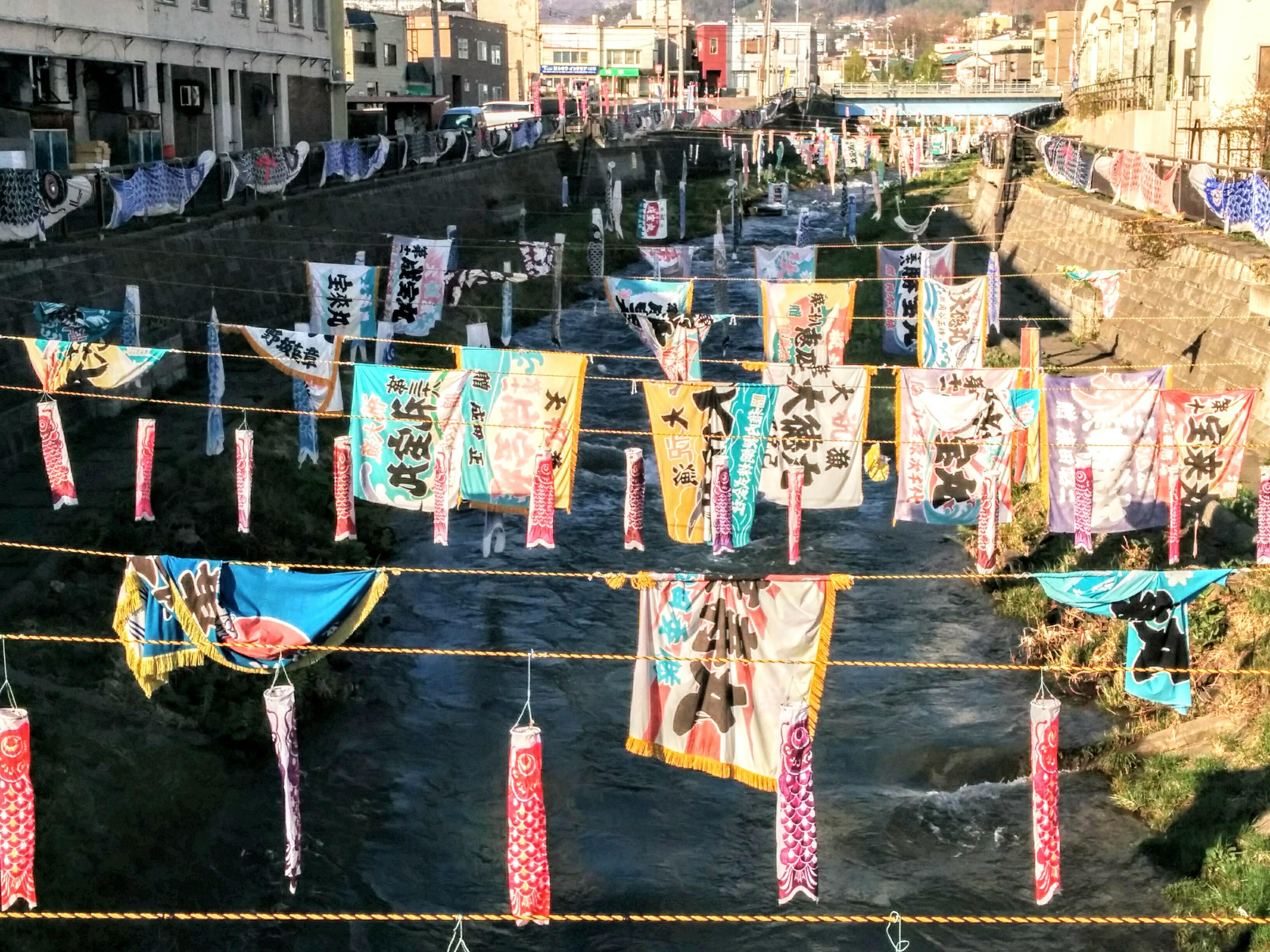 【小樽】鯉のぼり五月五日のこどもの日観光タクシー