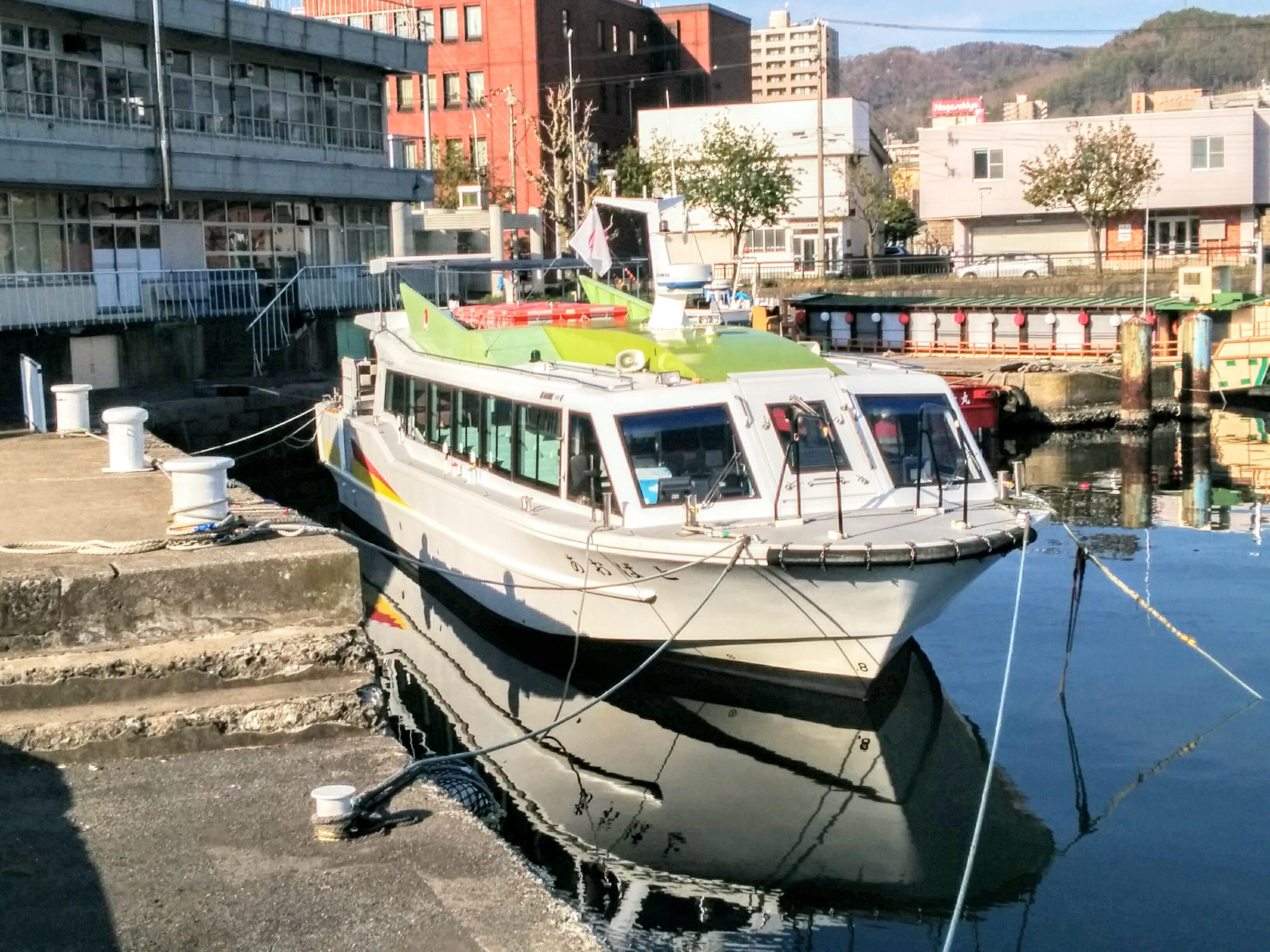 【観光タクシー】小樽海上観光船「あおばと」観光案内です。