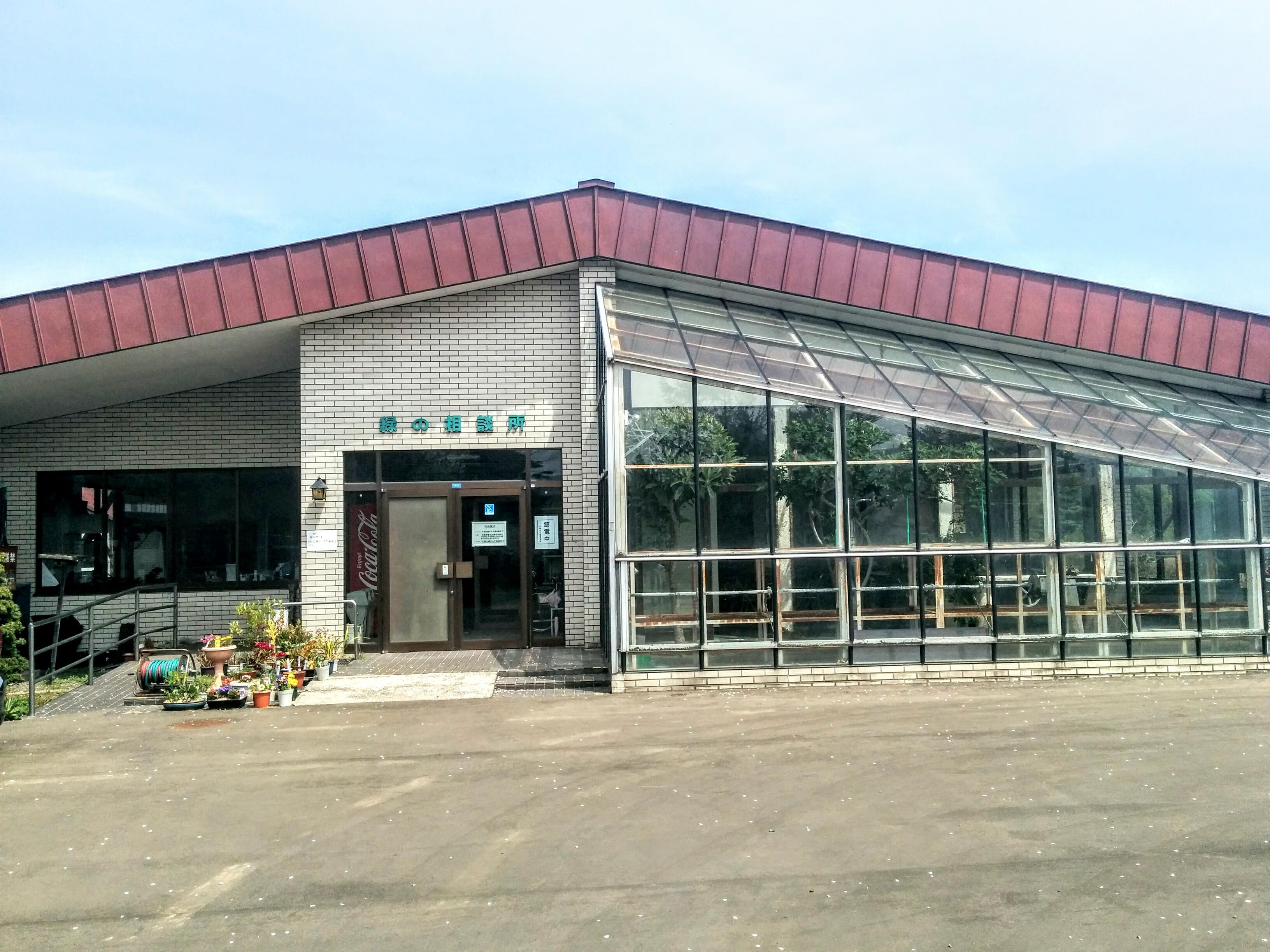 【小樽観光タクシー】手宮緑化植物園へ行って来ました。