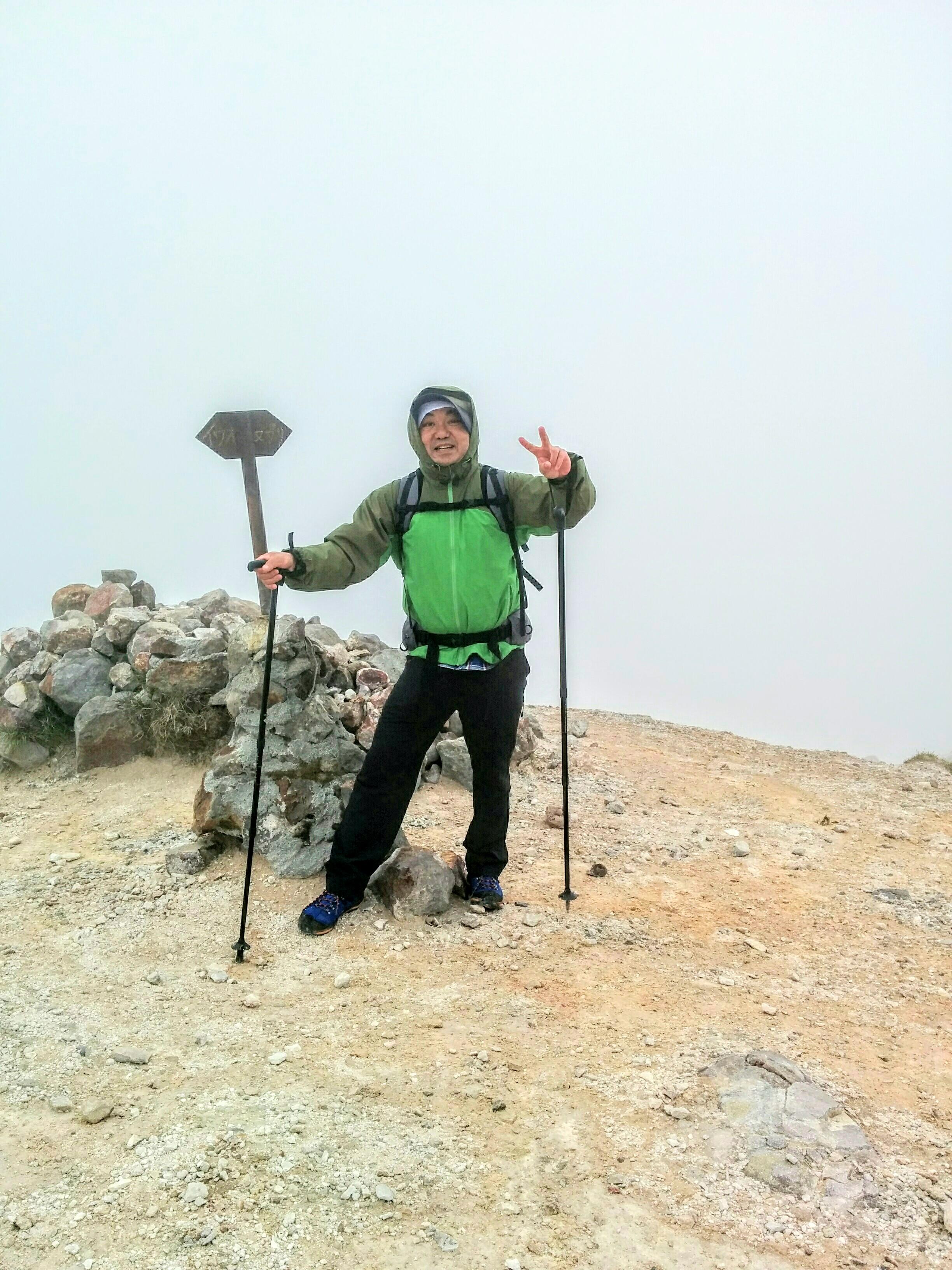 【ニセコ】ニセコイワオヌプリ登山に行って来ました。