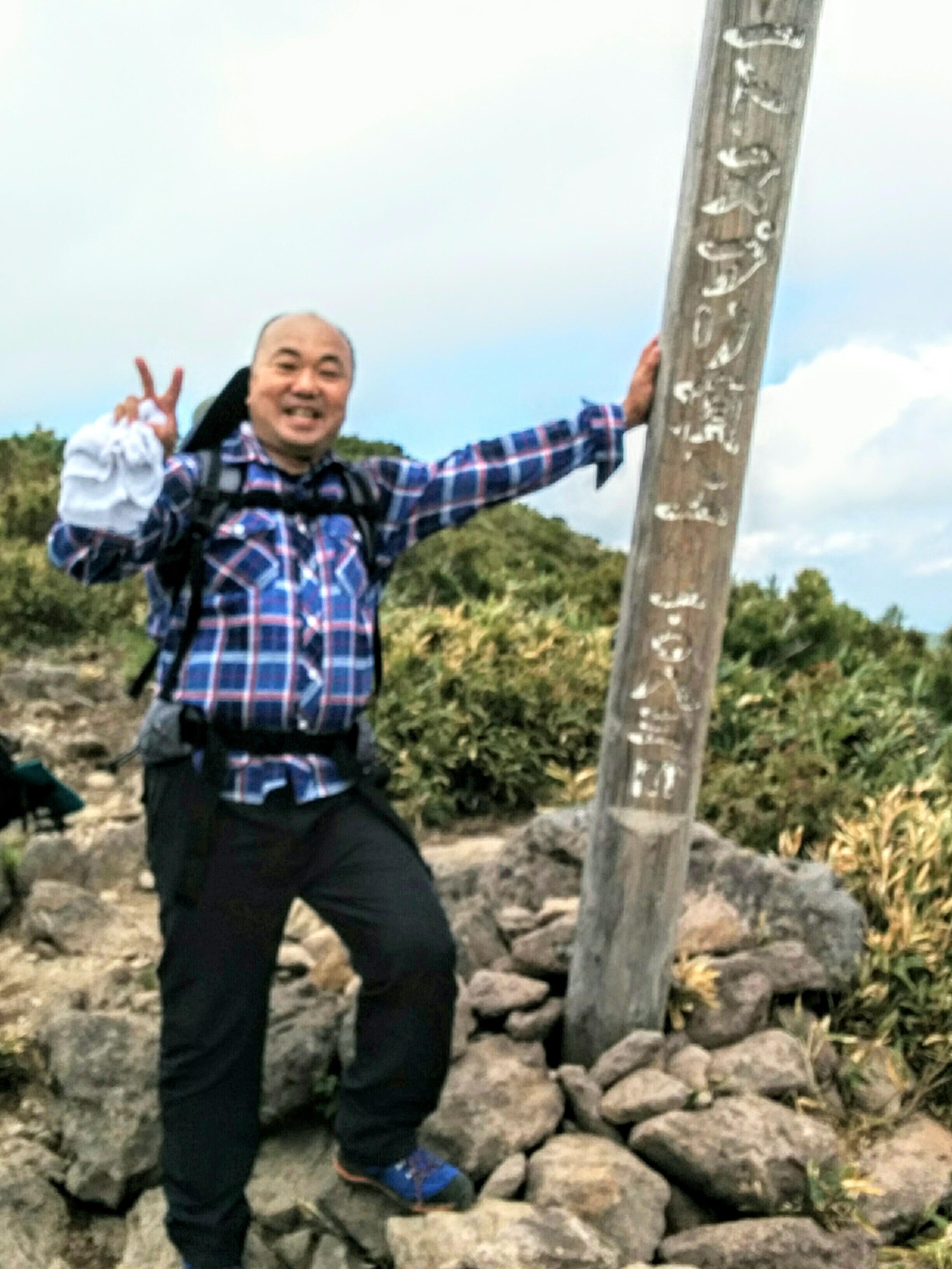 【ニセコ】ニセコニトヌプリ登山へ行って来ました。