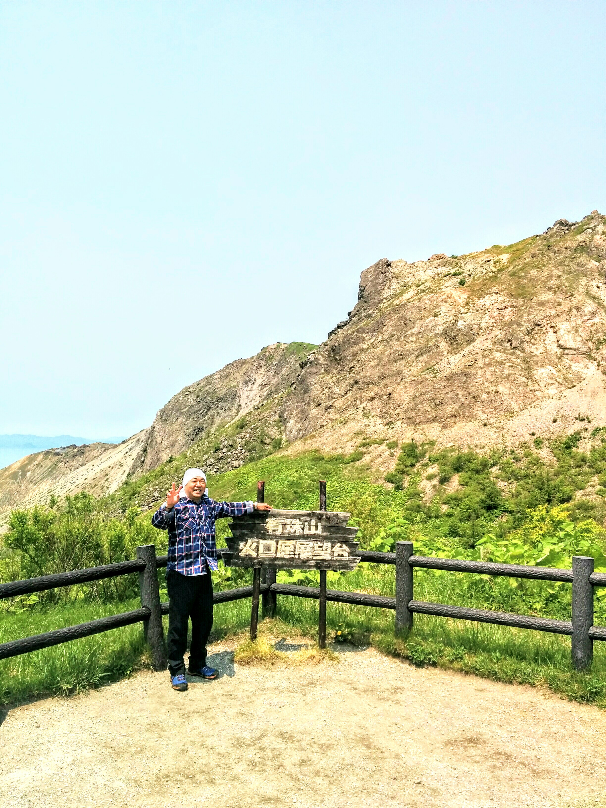 【洞爺湖】有珠山へ登山に行って来ました。