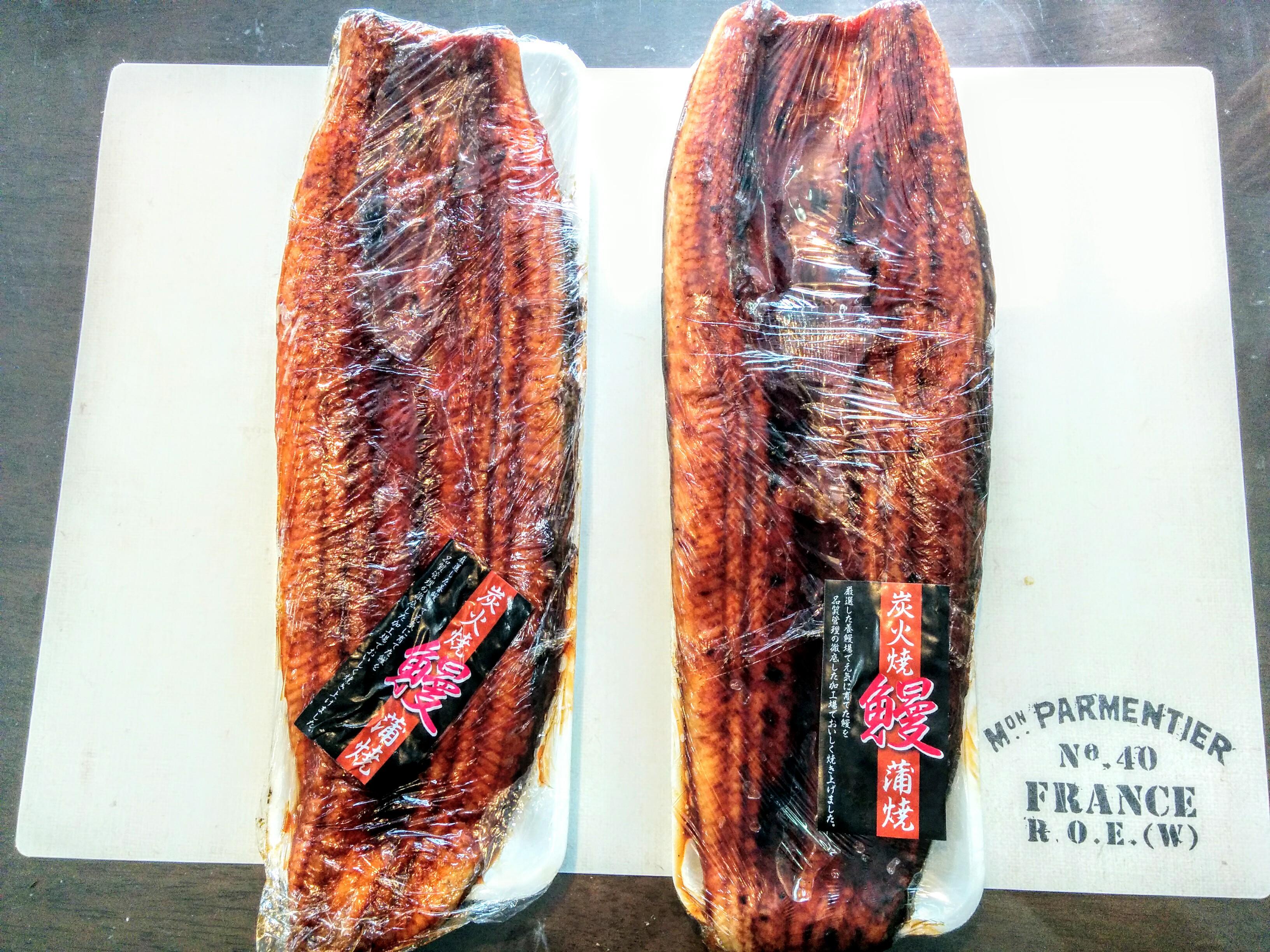 【小樽】なんたる市場で鰻2尾購入しました。