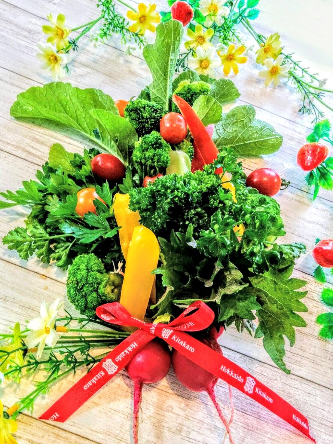 【小樽】自宅家庭菜園で採れた野菜で花束💐風にアレンジして見ました。