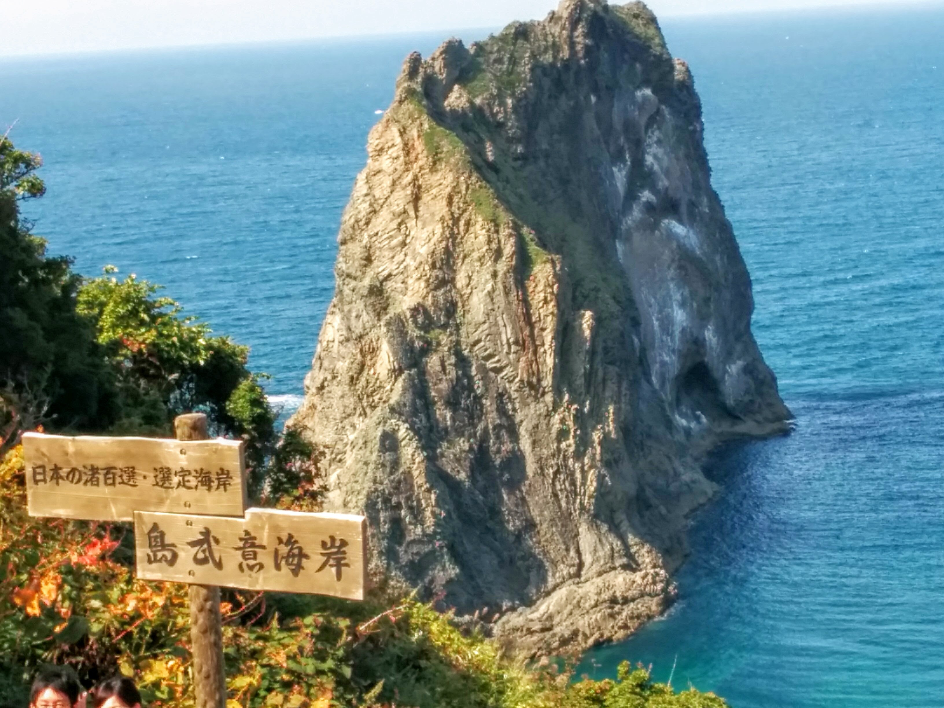 積丹観光タクシー高橋の積丹岬島武意海岸へ行って来ました。