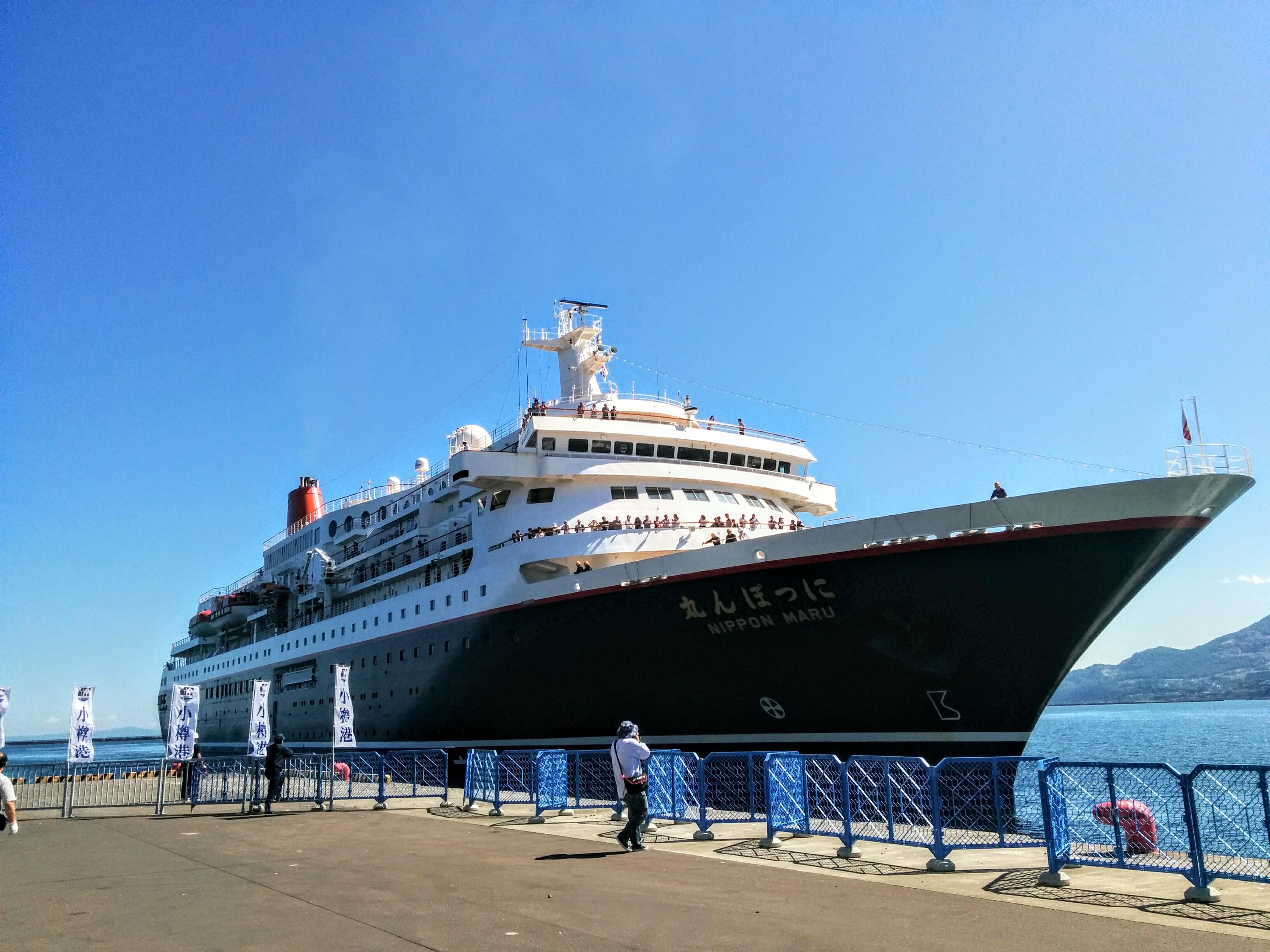 【小樽】観光クルーズ船・にっぽん丸小樽港第三埠頭入港しました。