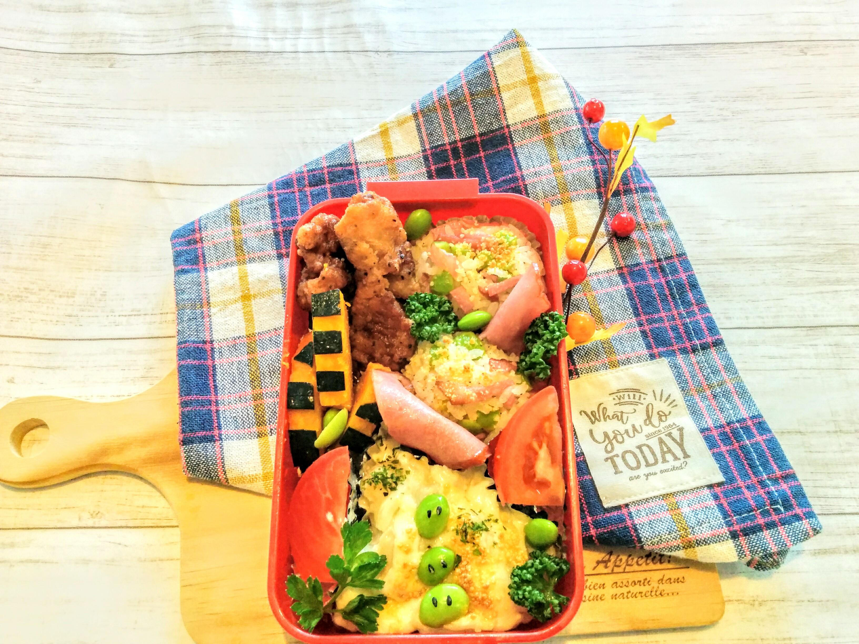 【小樽】娘の今日のお弁当・ベーコンと枝豆の焼きお握り弁当グルメ案内です。