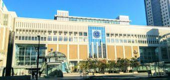 【札幌】札幌駅周辺観光案内です。