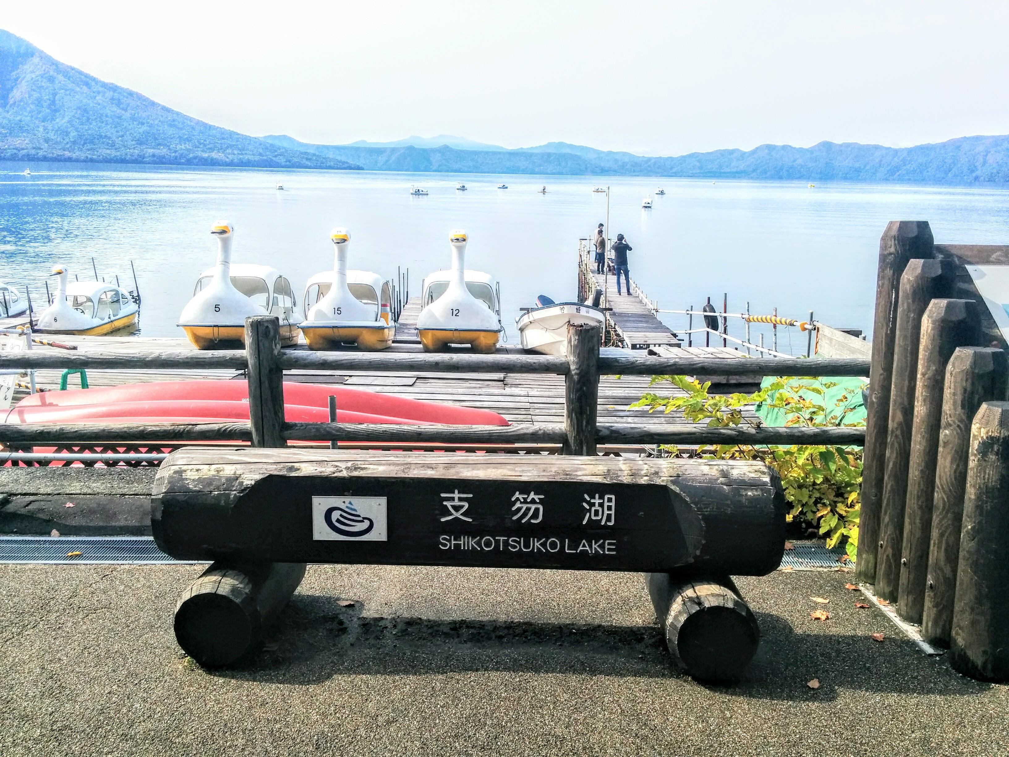 【支笏湖】紅葉の支笏湖周辺観光案内です。