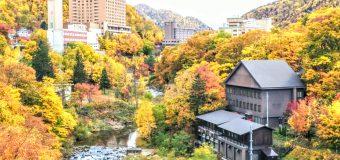 【定山渓温泉】紅葉の定山渓温泉周辺観光案内です。