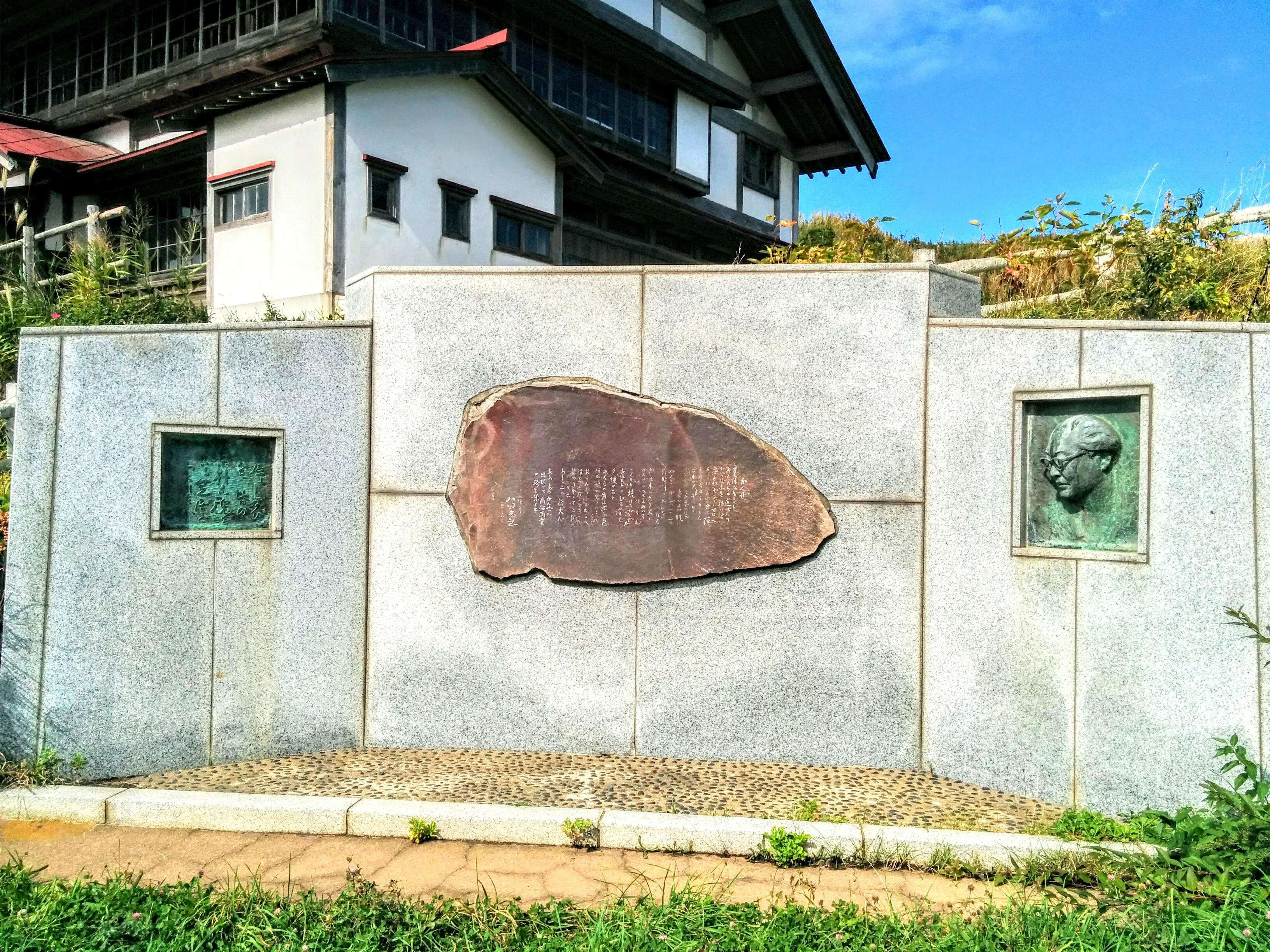 【小樽】観光タクシーの八田尚之文学碑観光案内です。