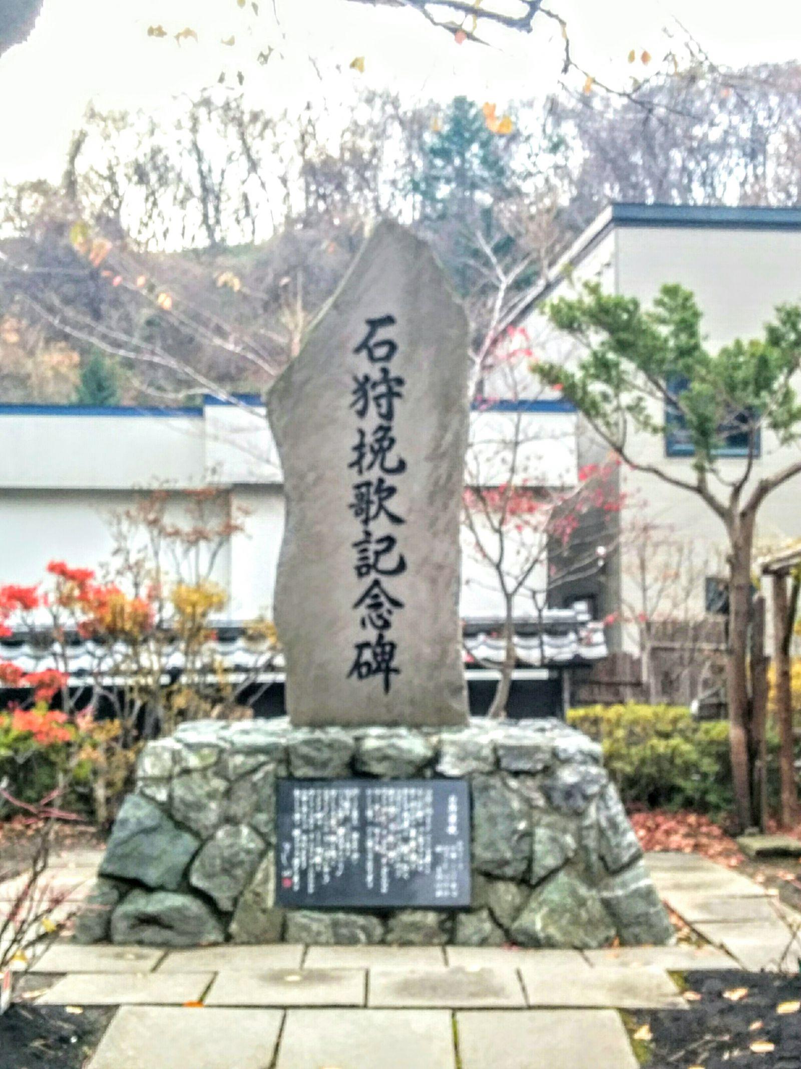 【小樽観光タクシー】石狩挽歌記念碑観光案内です。