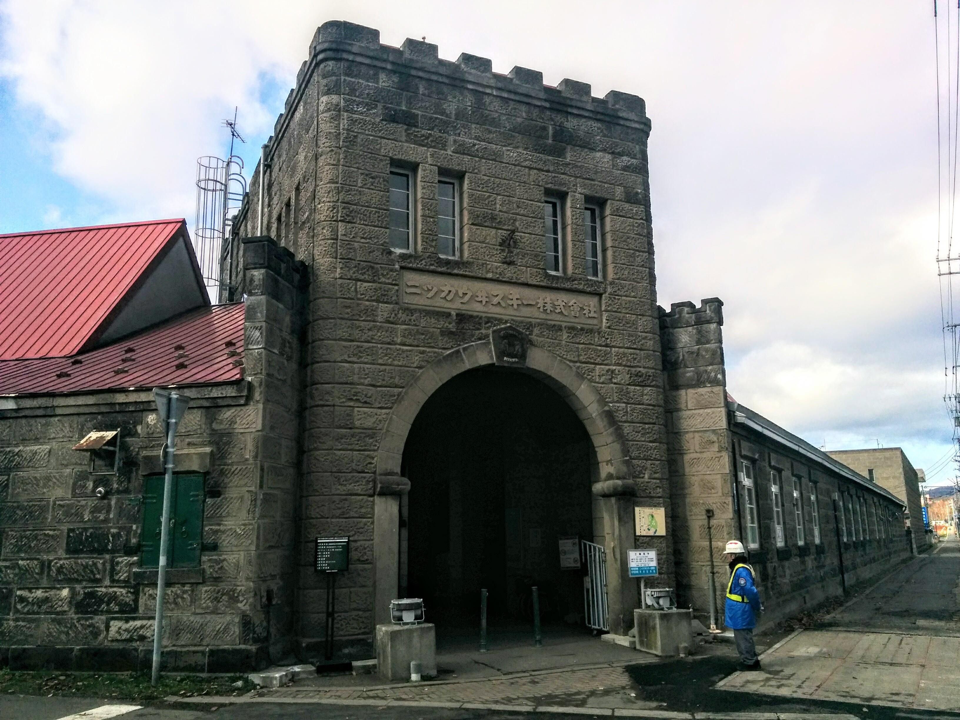 【余市】余市観光ジャンボタクシー高橋のニッカウヰスキー余市原酒工場です。