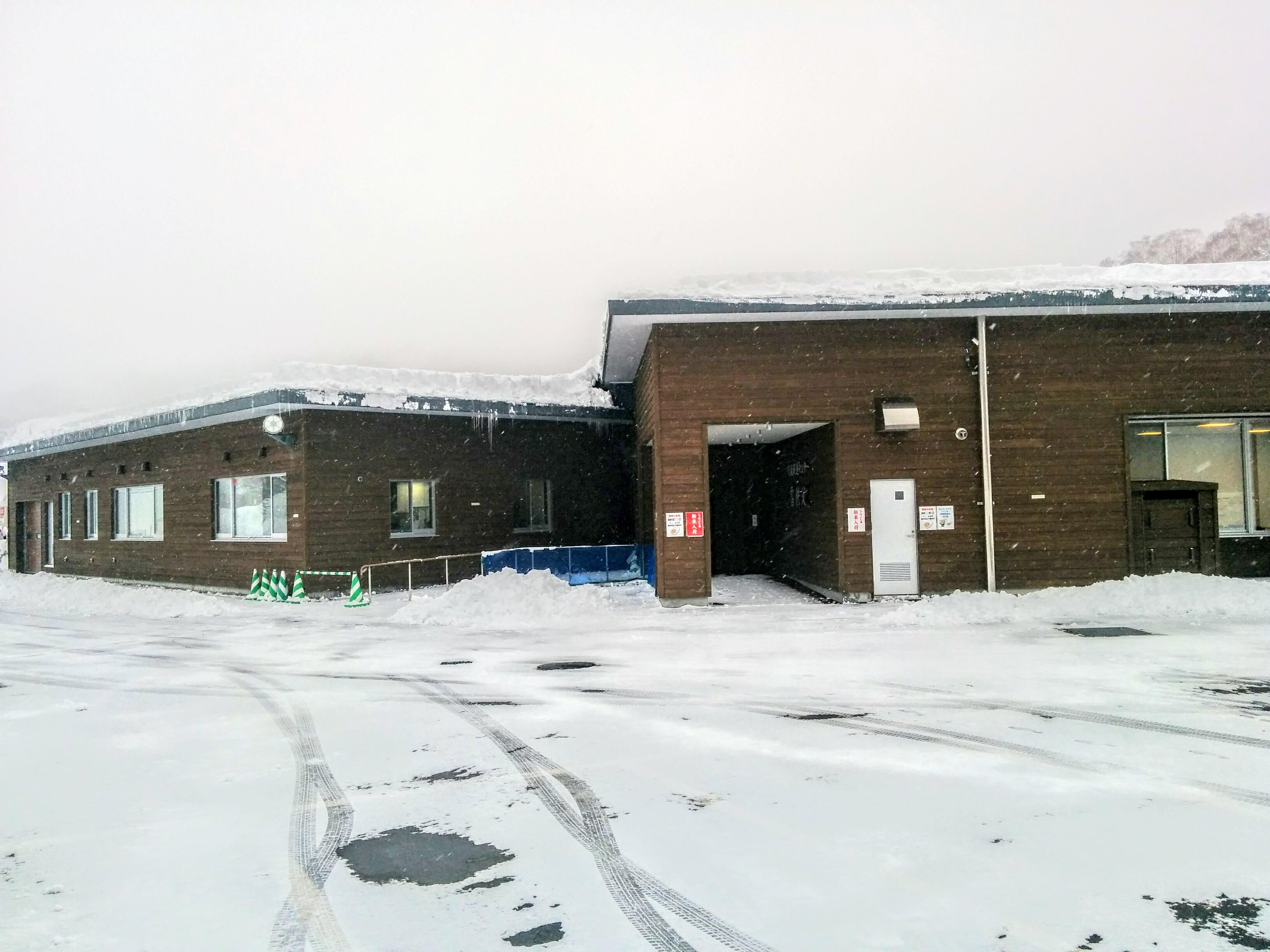 【ニセコ】冬の湯本温泉雪秩父と大湯沼観光案内です。