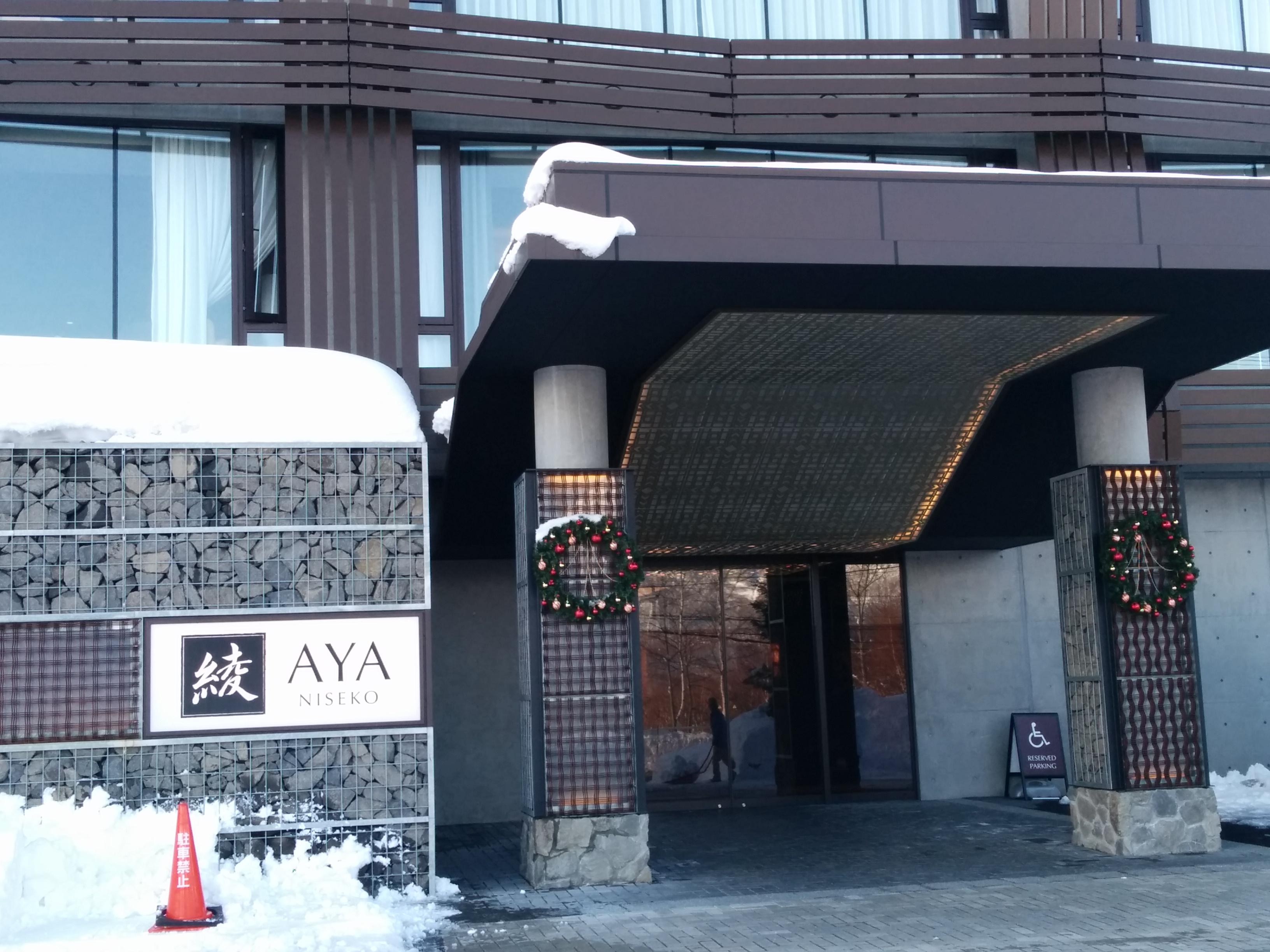 【ニセコ】綾ニセコで送迎タクシー・観光貸切タクシー