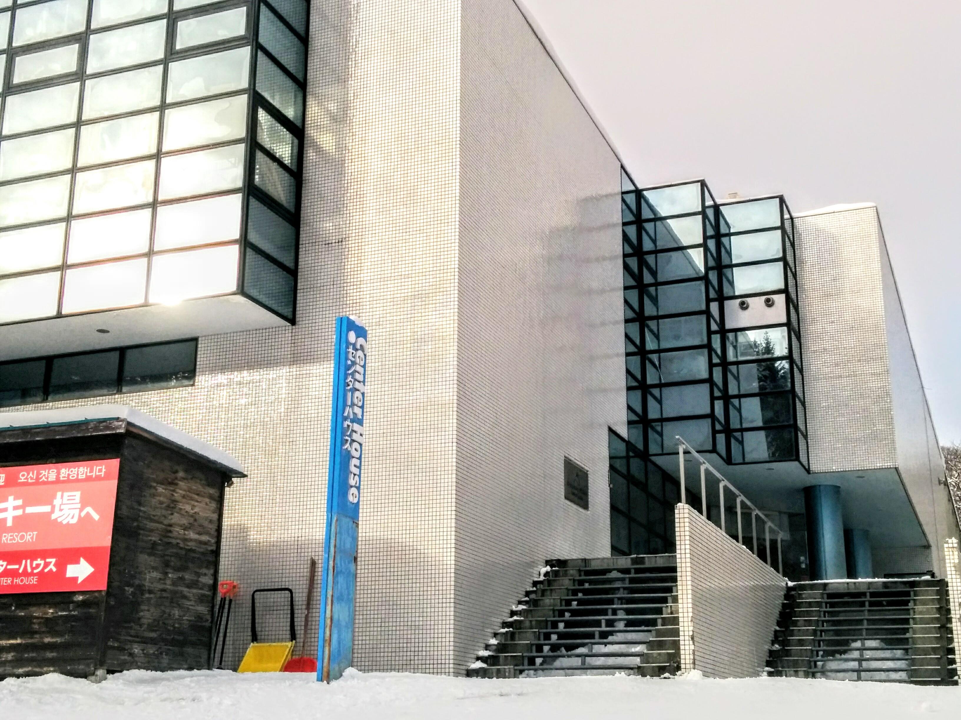 【小樽】朝里川温泉スキー場観光タクシー