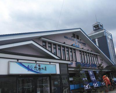 【石狩】佐藤水産サーモンファクトリーに行って来ました。