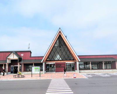 【当別町】北欧の風道の駅とうべつに行って来ました。