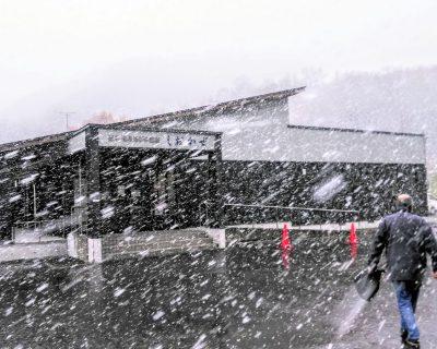 【古平町】冬の日本海古平温泉・しおかぜ観光案内です。