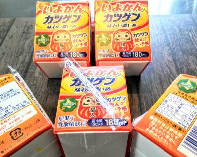 【北海道】北海道限定「いよかんカツゲン味わい濃いめ」です。