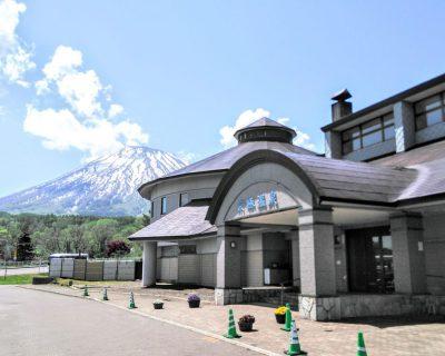 【京極町】京極温泉観光案内です。