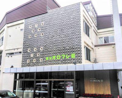 【登別カルルス温泉】湯元オロフレ荘へ行って来ました。♨