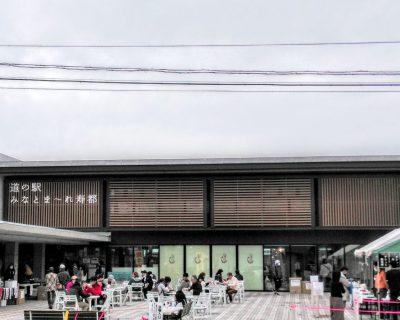 【寿都町】道の駅・みなとま~れ寿都です。
