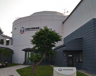 【岩内町】木田金次郎美術館観光案内です。