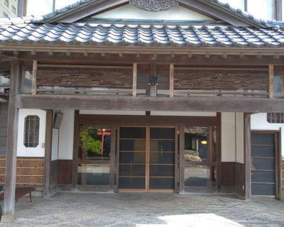 函館送迎観光貸切タクシーでの湯の川温泉割烹旅館若松さんへお客様を送迎しました。