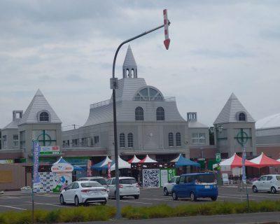 【大空町・女満別】道の駅メルヘンの丘めまんべつです。