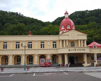 【滝上町】道の駅「香りの里たきのうえ」送迎観光タクシー